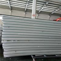 China 50mm waterproof double steel eps sandwich roofing panel with ivory white for roof factory