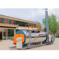 Buy cheap Skid Mounted Natural Gas Steam Boiler For Hotel And Bath Center Easy Installation from Wholesalers