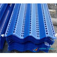 China Wind Proof Made Against Winds and Dusts, Made by Perforated Metal factory