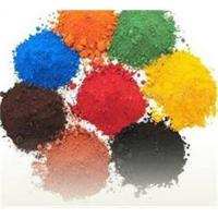 Buy cheap Supply ACID DYES from Wholesalers
