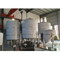 China 60bbl Commercial Beer Brewing Equipment For Industrial Beer Plant factory