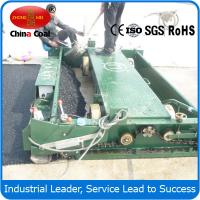 Buy cheap TPJ-1.8 Small Rubber paving machine from Wholesalers