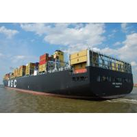 China Ocean Freight Forwarding from Qingdao,China to South America factory