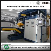 Quality Multi Function Dip Spin Coating Machine , Full Automatic Coating Machine Max for sale