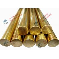 Buy cheap ASTMB152 B187 B133 B301 Copper Alloy Sheet 2.5mm to 800mm Thick for Construction from wholesalers