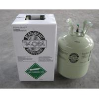 Buy cheap Refrigerant Gas R406 from wholesalers