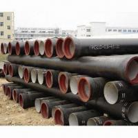 Buy cheap Centrifugal Casting Pipes, Made of Ductile Iron, Meets ISO25321/EN598/EN545/K9 Standards from Wholesalers