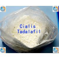 Buy cheap Cialis Male Enhancement Powders from Wholesalers