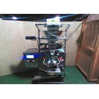 Buy cheap Electrical Driven Powder Pouch Packing Machine, Big Volume Rice Flour Packing Machine from Wholesalers