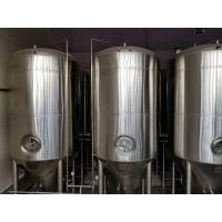 China 20BBL Conical Fermentation Tank factory