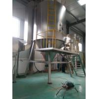 China Energy Saving Centrifugal Spray Dryer /  Stainless Steel Tomato Spray Dryer on sale
