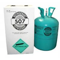 Buy cheap refrigerant gas R507 99.95% purity for sale from Wholesalers