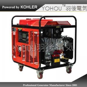 China 5kw dc generator with 48v output 100A for telecom factory
