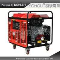 Buy cheap 5kw dc generator with 48v output 100A for telecom from wholesalers