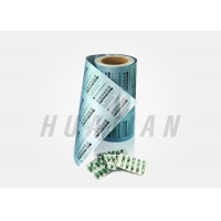 China Pharmaceutical Alu Foil For Pills/Capsules/Tablets Packaging factory