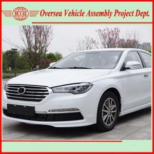 Buy cheap Auto Assembly 4 Door Sedan Cars / Performance Luxury Sedans Car Factory from Wholesalers