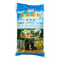 Buy cheap 50kg Fertilizer Bag with Liner from Wholesalers