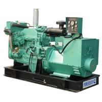 Buy cheap Compact 100kva Cummins Marine Diesel Generator With Engine 4BTA3.9 - GM47 from Wholesalers