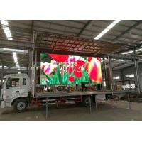 Buy cheap 3D Custom Advertising Truck Mounted LED Screen Full Color For Roadside from Wholesalers