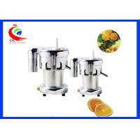 Buy cheap Electrical automatic hotel Juice Extractor Machine / Fruit Extractor Machine from Wholesalers