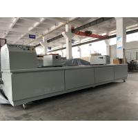 China CTS computer to screen High Accuracy Blue UV Laser Rotary Engraver 820mm / 914mm / 1018mm Screen Repeat factory