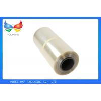 Buy cheap High Shrinkage Printable Heat Sensitive PVC Shrinking Film For  Package from Wholesalers