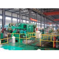 Buy cheap Medium Gauge Steel Slitting Line ±0.3mm Ф260mm Blade Shaft  Straight Edged Recoiling from Wholesalers