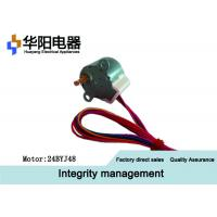Buy cheap Slowdown Four Phase Stepper Motor , 28BYJ48 12 Volt DC Gear Motor For Intelligent Toilet from Wholesalers