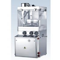 Health Calcium Rotary Pill Press Machine With Max 25mm Tablet High Pressure