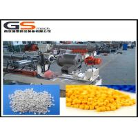 Buy cheap PP ABS Mixing Plastic Granulator Double Screw Extruder High Torque CE ISO9001 from Wholesalers