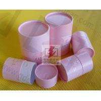 Buy cheap Recycling Paper Cans Packaging Tea Storage Containers Personalized from Wholesalers