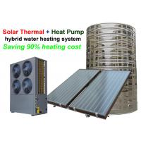 Buy cheap Safety Hybrid Water Heater System , Hybrid Heat Pump Water Heater CE Certificati from wholesalers