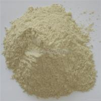 Buy cheap Activated bleaching earth, activated fullers earth for vegetable oil from Wholesalers