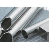 Buy cheap DIN 11850 Food Grade 28mm OD Stainless Steel Tube, 316L Food Grade SS Pipe from Wholesalers
