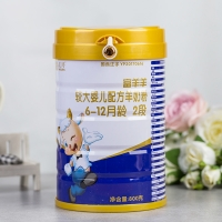 China 12 Months Age Instant Baby Formula Goat Milk Powder factory