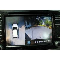Buy cheap Bird Around View Monitor System , Z6 Surround View Camera System With Sony Camera from Wholesalers