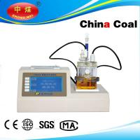 China Trace moisture analyzer factory