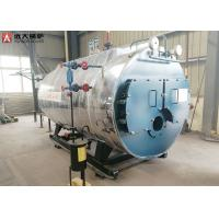 Buy cheap Natural Gas Lng Fire Tube Steam Boiler For Chemicals Industry Equipment from Wholesalers