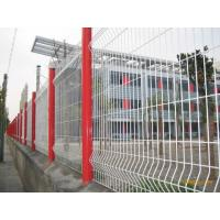 4.5 mm Wire Mesh Fence Security Metal Mesh Fence Panel PVC Coated Galvanized