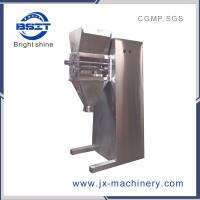 China YK series vibrating granulator with stainless steel mesh board of pharmaceutical machine factory