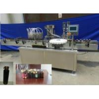 China Automatic Vial Filling and Capping Machine (ZHGX-100) factory