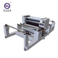 China Automatic Embossing Machine for Card / Calendar / Invitation Cards factory
