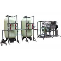 Buy cheap 3TPH RO Water Treatment System Industrial Reverse Osmosis Plant from Wholesalers