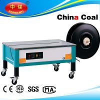 Buy cheap low table pp semi automatic strapping machine from Wholesalers