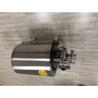 Quality Low Noise Small Sanitary Pump , Hydraulic Pressure Sanitary Water Pump for sale