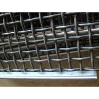 Buy cheap Galvanized Crimped Wire Mesh Vibrating Sieve Mesh For Protection With 1mm-8mm from wholesalers
