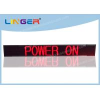 China Popular Design Led Scrolling Message Display Board With Weatherproof Frame factory