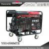 Buy cheap YOHOU 10KW AC 3 Phase gasoline generator magnet NdFeB from wholesalers