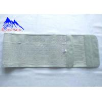 Buy cheap High Eltic Fish Ribb Back Support Belt Relieve Lower Pain Fish Line Cloth Material from Wholesalers