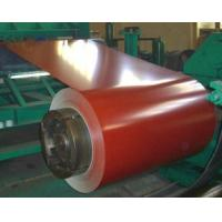 Quality Prepainted galvalume steel coils price for sale